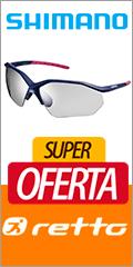 Oferta Gafas de sol Shimano Equinox 3