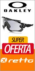 Oferta gafas fotocromáticas Oakley Jawbreaker