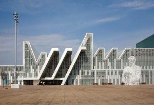 Palacio de Congresos - Anillo Verde Zaragoza
